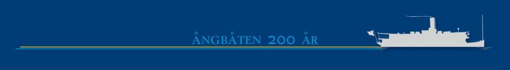 Ångbåtsjubileum-200år-1